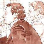 History: beleggingsfraude uit het boekje (de zaak Palm Invest)